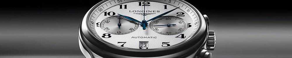 A Saint-Imier-ben található Longines óravállalatot Auguste Agassiz  alapította 1832-ben. A cég birtokában van a legrégebben regisztrált  kereskedelmi logo 2fefcb8407