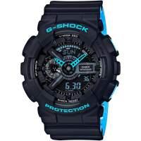 Casio G-Shock férfi karóra GA-110LN-1AER