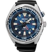Seiko Prospex Kinetic GMT Padi Edition férfi karóra SUN065P1